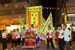 Tai Hang Fire Dragon Dance in Hong Kong Stock Photos