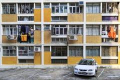 Tai Hang Sai Estate Foto de archivo