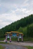 Tai Hing zwiania okręgu korzenia Rzecznego miasta Mangui łękowaty sceniczny miasteczko Greenfield kondensat obraz royalty free