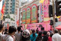 Tai Kok Tsui Temple Fair 2016 Fotos de archivo libres de regalías