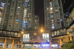Tai Koo Cityplaza shopping mall Hong Kong. People visit Tai Koo Cityplaza in Hong Kong. Tai Koo Cityplaza is a 6 level mall houses more than 170 shops Stock Photos