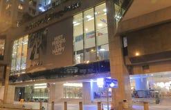 Tai Koo Cityplaza shopping mall Hong Kong. People visit Tai Koo Cityplaza in Hong Kong. Tai Koo Cityplaza is a 6 level mall houses more than 170 shops Royalty Free Stock Image
