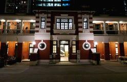 Tai Kwun, centre pour l'héritage et les arts photographie stock libre de droits
