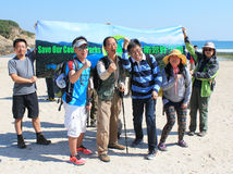 Tai Long Sai Wan hiking event in Hong Kong Stock Image