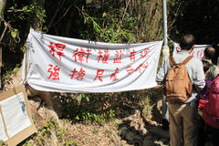 Tai Long Sai Wan som fotvandrar händelse i Hong Kong Royaltyfria Bilder