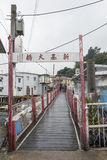 Tai O Village Stock Photos