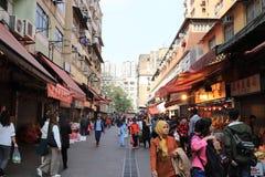 A tai po wet market at hong kong. Tai po wet market at hong kong Stock Photography