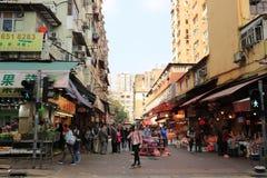 A tai po wet market at hong kong. Tai po wet market at hong kong Royalty Free Stock Images