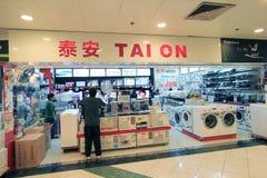 Tai shoppar på i Hong Kong Arkivfoto