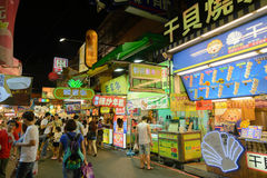 Taichung в Тайване стоковая фотография rf