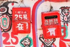 TAICHUNG, ТАЙВАНЬ - 14-ОЕ АПРЕЛЯ: Деревня радуги, красочное graff Стоковые Изображения