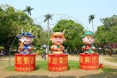 Taichung Lantern Festival in the park Stock Images
