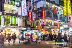 TAICHUNG - TAIWAN Stockfotografie