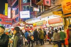 TAICHUNG - TAIWAN Stockbild