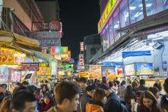 TAICHUNG - TAIWAN royalty-vrije stock afbeelding