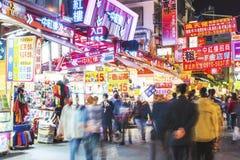 TAICHUNG,TAIWAN Stock Image