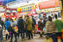 TAICHUNG,TAIWAN Stock Photography
