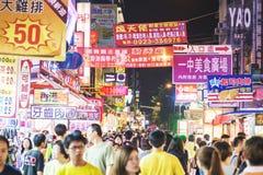 TAICHUNG,TAIWAN Royalty Free Stock Photography