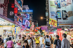 TAICHUNG -TAIWAN Stock Images