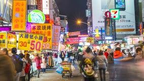 TAICHUNG -TAIWAN Stock Images
