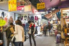 TAICHUNG -TAIWAN Royalty Free Stock Photos