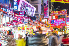 TAICHUNG -TAIWAN Royalty Free Stock Photography
