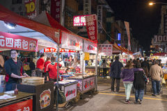 TAICHUNG -TAIWAN Royalty Free Stock Image