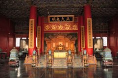 Taihe宫殿 免版税图库摄影