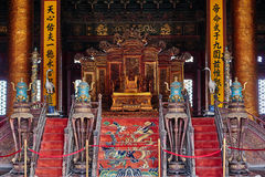 Taihedian Hall Of Supreme Harmony Imperial Palace Forbidden City Stock Image