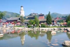 Taihuai sceneria Obraz Royalty Free