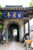 Taijihu village entrance Royalty Free Stock Photos