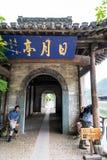 Taijihu village entrance royalty free stock photos