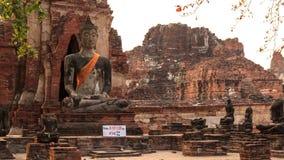 Tailândia Foto de Stock