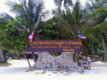 Tailândia - Koh Samui Foto de Stock