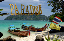 TAILÂNDIA KRABI Imagem de Stock Royalty Free