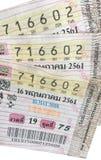 Tailândia, loteria para período o 16 de maio, 256 de maio 16,2018 Tailândia foto de stock