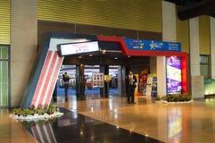 Tailândia uma expo 2015 da compra de parada Foto de Stock