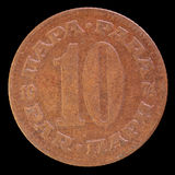 Tail of 10 dinar coin, issued by Yugoslavia in 1974 Stock Photo