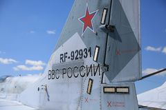 The tail empennage of the Russian light front-line fighter MiG-29SMT number RF-92931. Close-up Royalty Free Stock Image