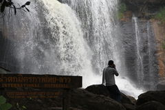 Tailandês-lao da cachoeira da amizade Imagens de Stock Royalty Free
