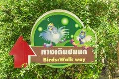 Tailand.Pattayya.Zoopark Stock Photography