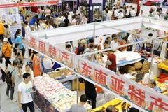 Tailândia e a especialidade asiática do sudeste mostram em feiras do alimento Fotos de Stock Royalty Free