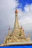 Tain Nan Pogada, Nyaungshwe, Myanmar Stock Images