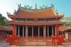 Tainan Confucius Temple Royalty Free Stock Photos