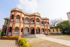 Tainan County Magistrate Residence in taiwan Royalty Free Stock Images