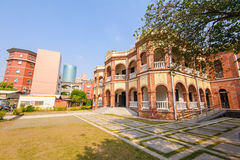 Tainan County Magistrate Residence in taiwan Royalty Free Stock Photo