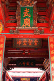 Tainan Official God of War Temple Stock Photo