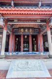Tainan, Taiwan - November 20.2017: Chikantoren in Taiwan Royalty-vrije Stock Foto's