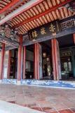 Tainan, Taiwan - November 20.2017: Chikantoren in Taiwan Royalty-vrije Stock Afbeelding