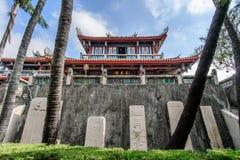 Tainan, Taiwan - November 20.2017: Chikantoren in Taiwan Royalty-vrije Stock Fotografie
